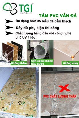 Vật liệu ốp tường